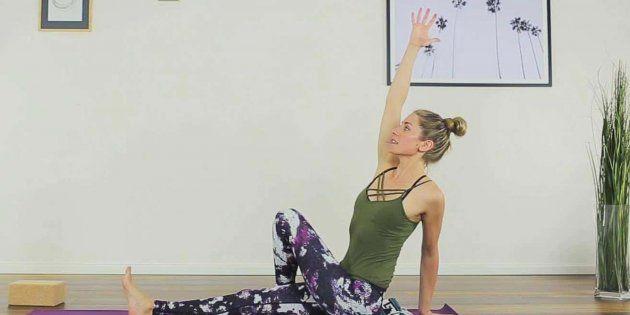 Seated Flexibility Yoga Poses